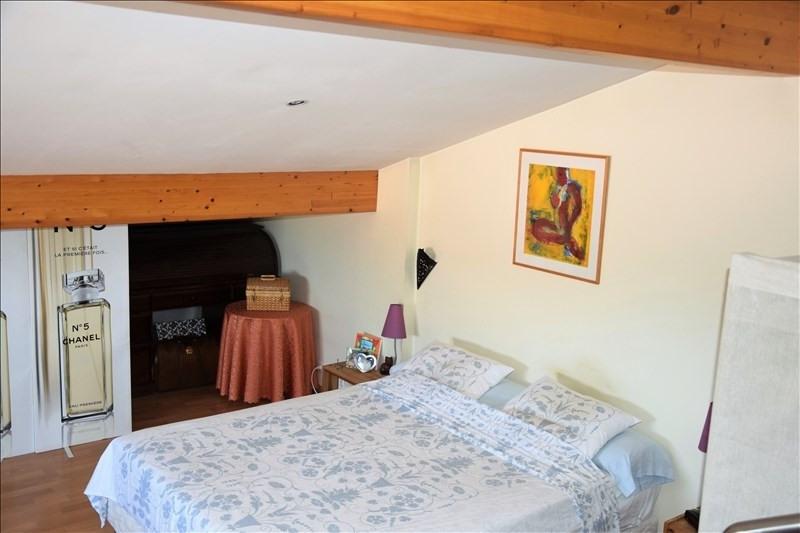 Vente de prestige maison / villa St orens (secteur) 580000€ - Photo 6