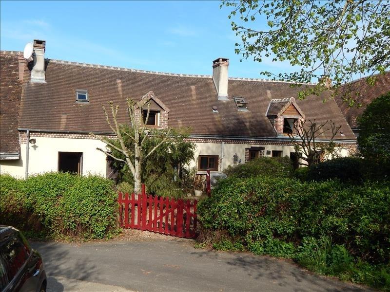 Sale house / villa Vendome 261000€ - Picture 1