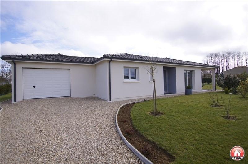 Sale house / villa Bergerac 317000€ - Picture 2