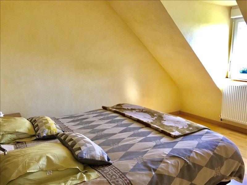 Sale house / villa Tremuson 185250€ - Picture 8