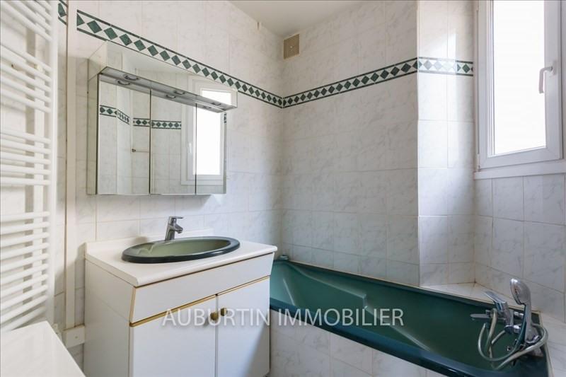 Venta  apartamento Paris 18ème 699000€ - Fotografía 7