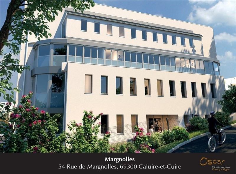 Location appartement Caluire et cuire 450€ CC - Photo 1
