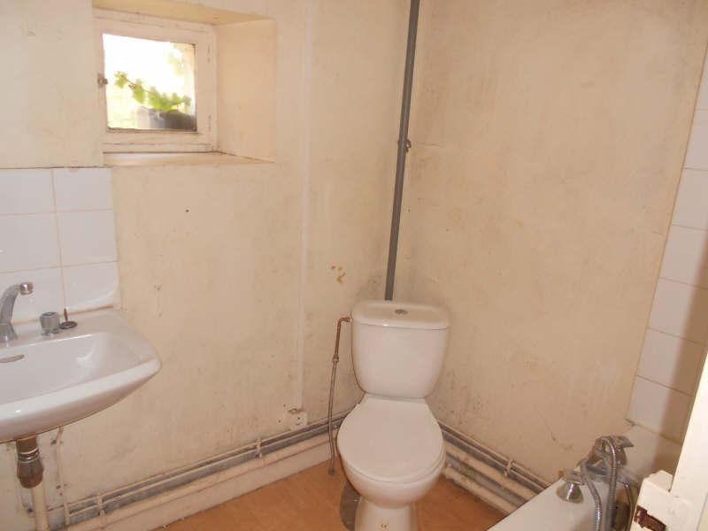Vente maison / villa St fraigne 65000€ - Photo 8