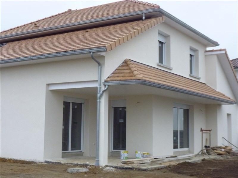 Vente maison / villa Pau 297500€ - Photo 1