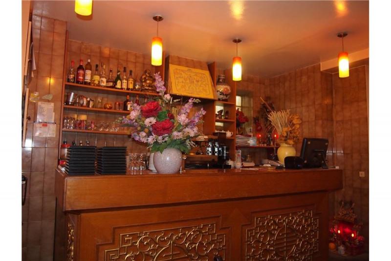 Vente local commercial Saint-cloud 220000€ - Photo 13