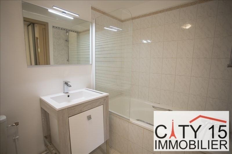 Vente appartement Paris 15ème 277000€ - Photo 3