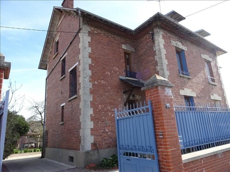 Vente maison / villa Soissons 219000€ - Photo 1