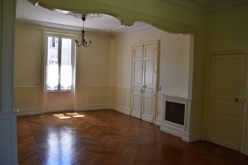 Vente de prestige maison / villa Chateaubriant 329000€ - Photo 2