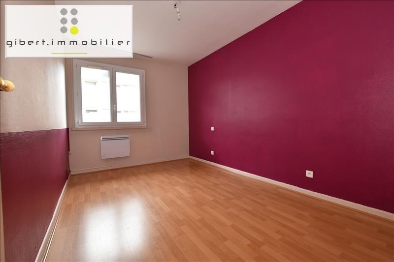 Vente maison / villa Espaly st marcel 86000€ - Photo 7