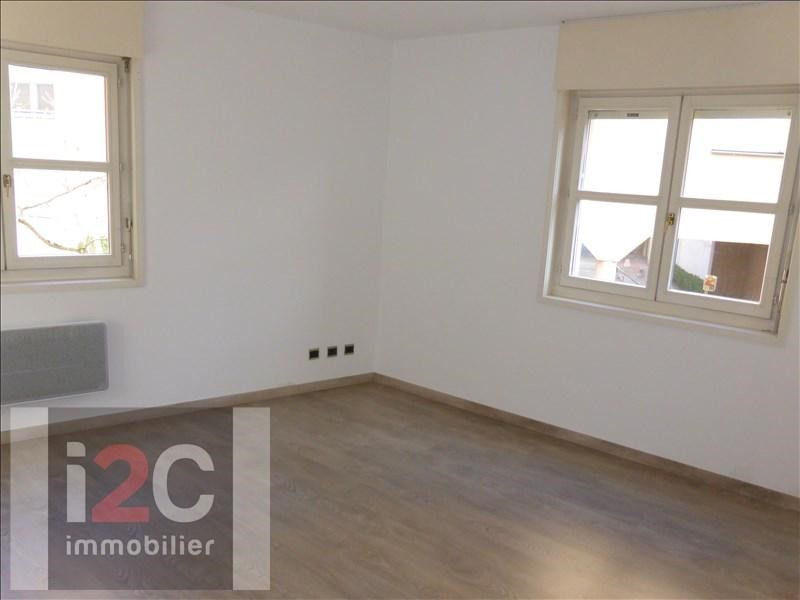 Location appartement Divonne les bains 2 690€ CC - Photo 3