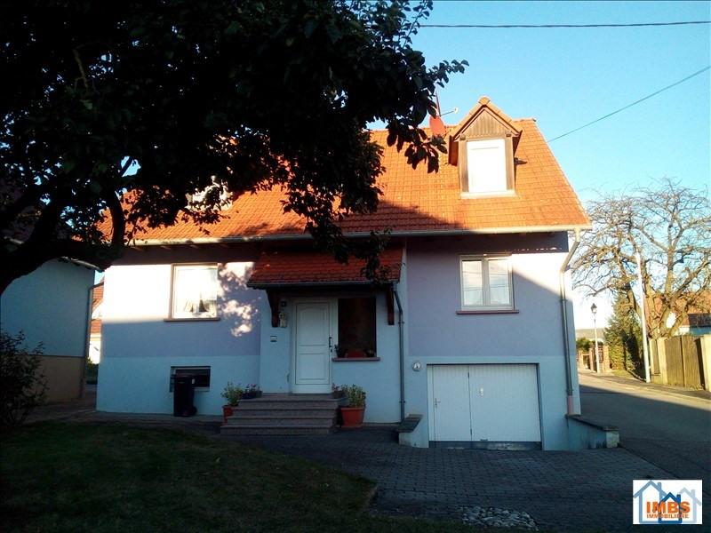 Location appartement Berstett 600€ CC - Photo 1