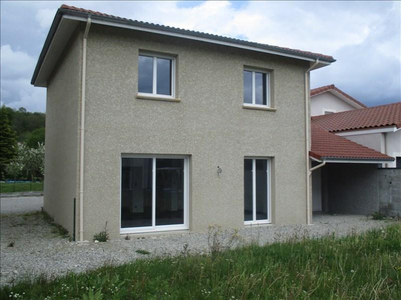 Vente maison / villa St verand 189000€ - Photo 2
