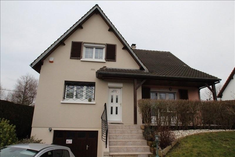 Vente maison / villa Lizy sur ourcq 270000€ - Photo 1