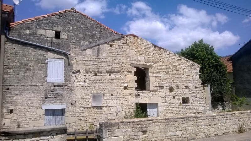 Vente maison / villa Mansle 65000€ - Photo 5