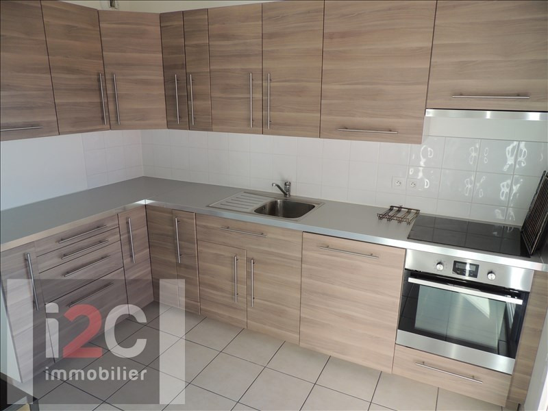 Sale apartment Prevessin-moens 532 000€ - Picture 5