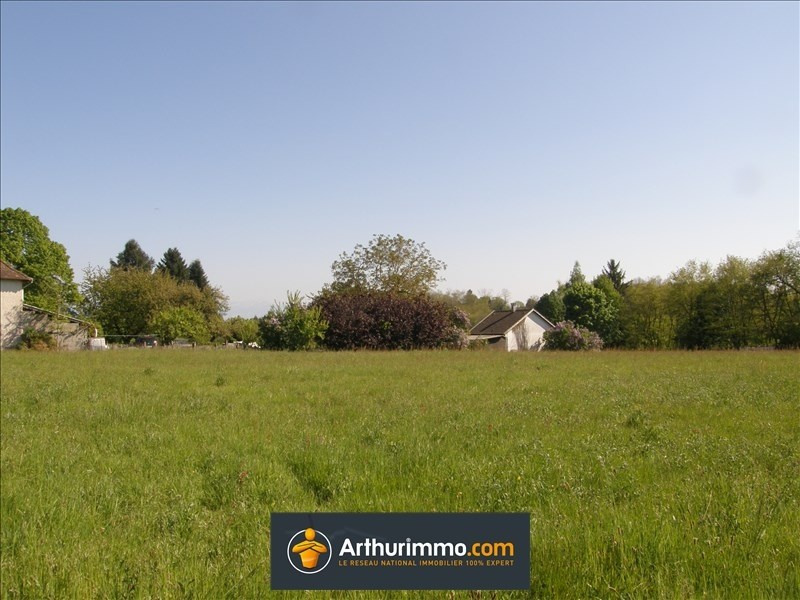 Sale site La tour du pin 116 000€ - Picture 1