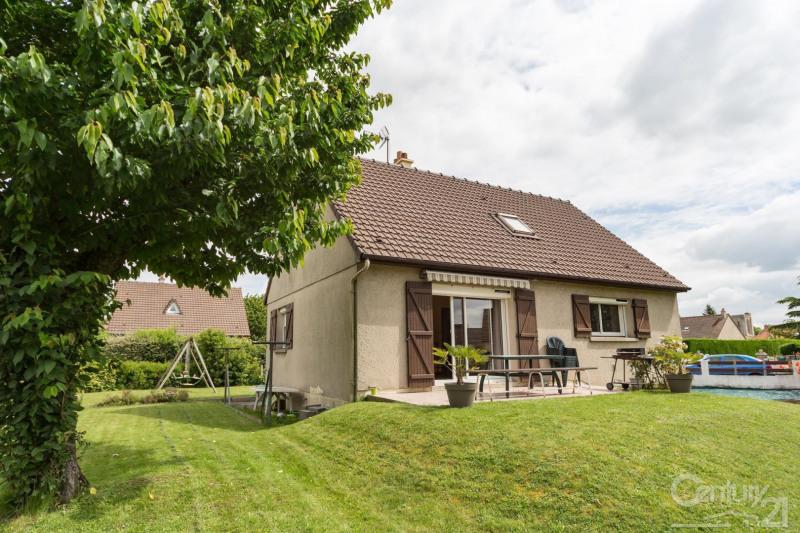Verkauf haus Cuverville 224000€ - Fotografie 1