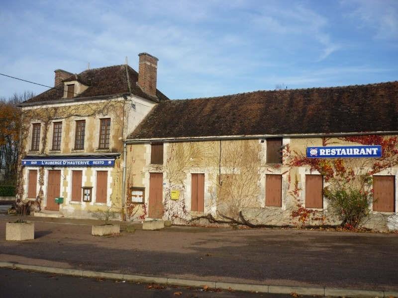 Vente immeuble Hauterive 169000€ - Photo 5