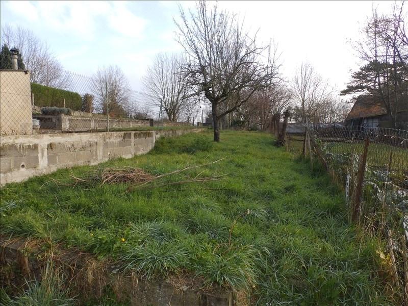 Vente maison / villa Souvigny 45000€ - Photo 1