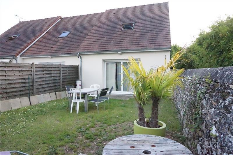 Vente maison / villa Vineuil 144500€ - Photo 8