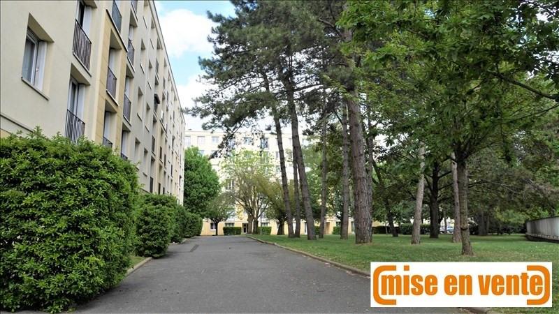 Revenda apartamento Bry sur marne 274000€ - Fotografia 1