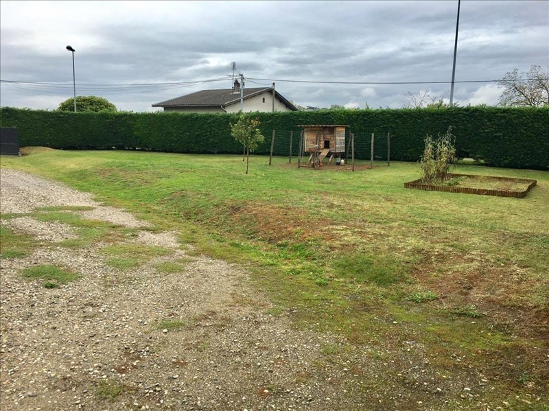 Verkauf grundstück Vinay 75000€ - Fotografie 2