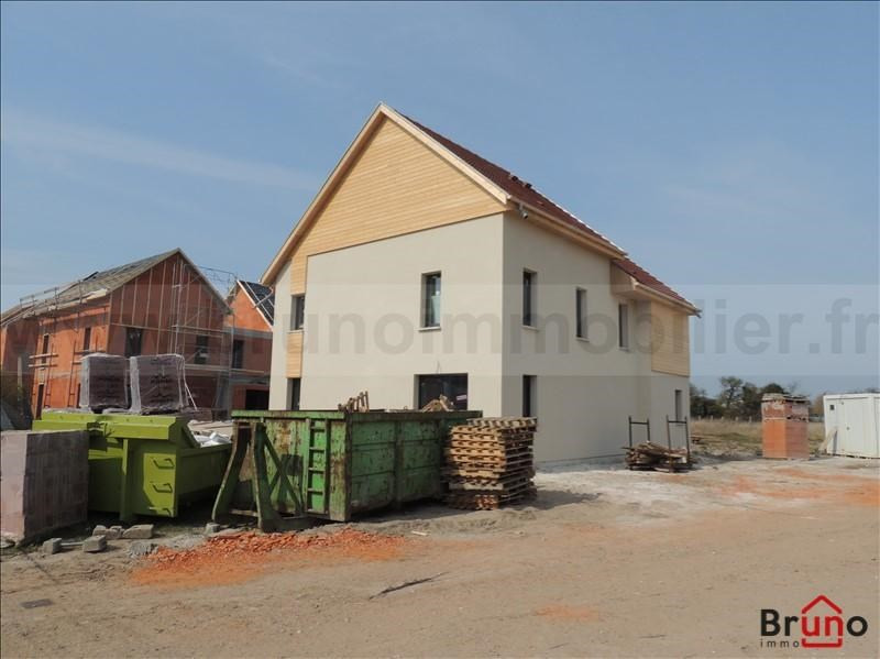 Vente maison / villa Le crotoy  - Photo 6