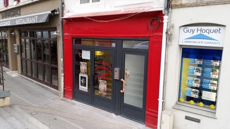 Location boutique Auxerre 375€ +CH/ HT - Photo 2