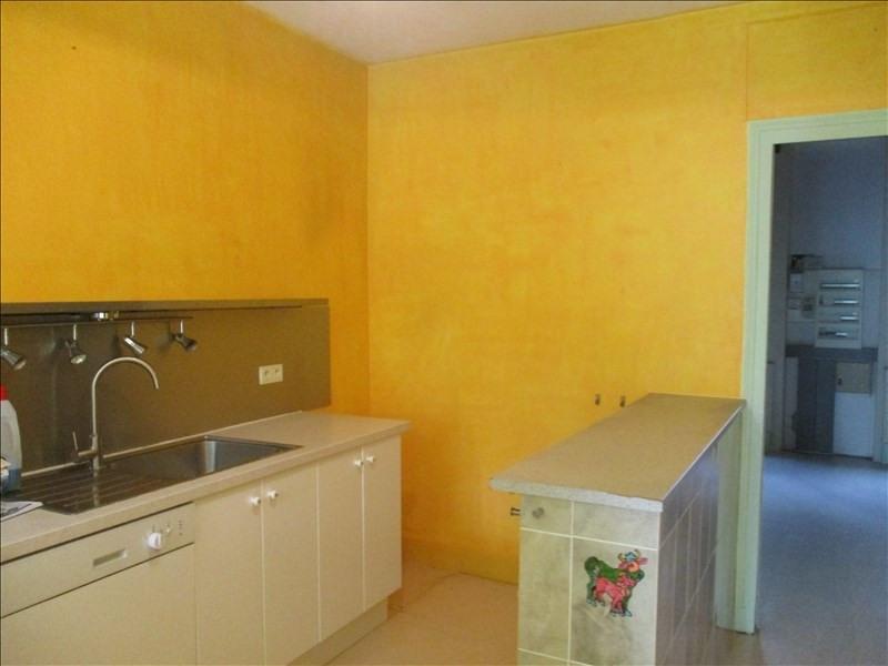 Vente maison / villa Montoire sur le loir 117000€ - Photo 3