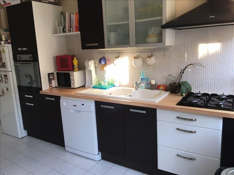 Vente maison / villa Iteuil 123000€ -  7