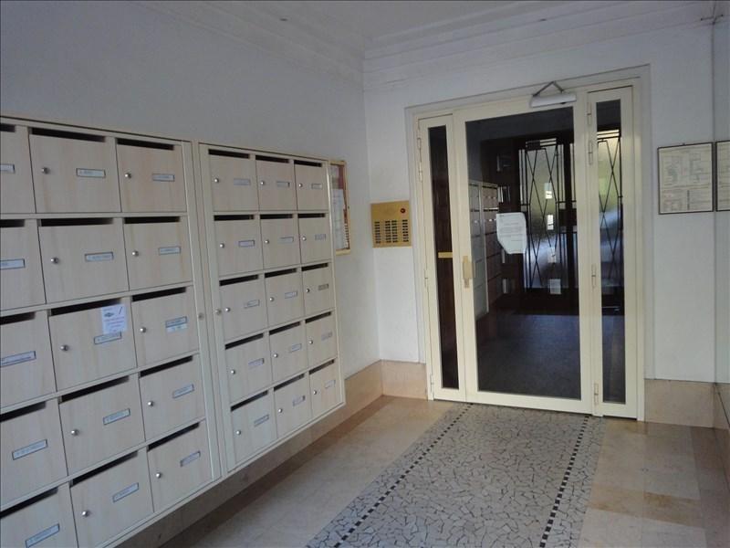 Vente appartement Paris 19ème 66000€ - Photo 7