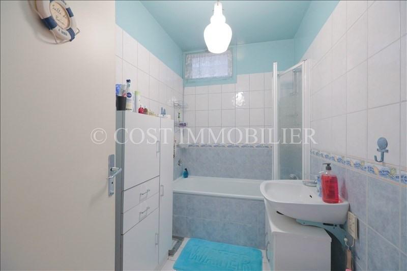 Vente appartement Gennevilliers 265000€ - Photo 6