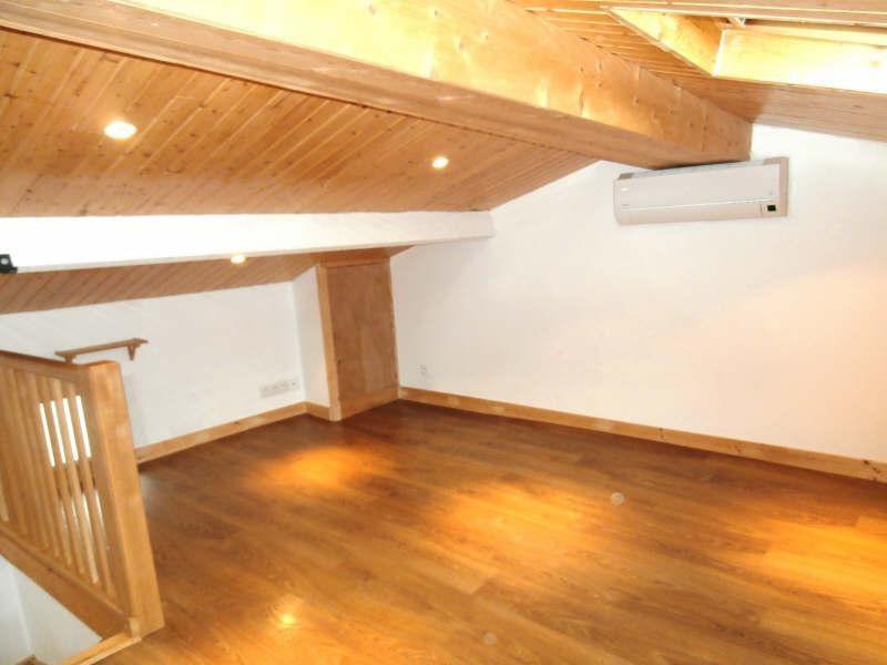 Vente maison / villa Mazamet 65000€ - Photo 4