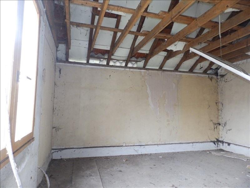 Vente maison / villa Neuilly le real 50000€ - Photo 8