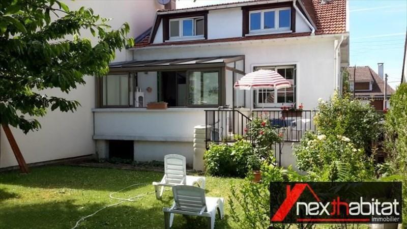 Vente maison / villa Livry gargan 335000€ - Photo 1