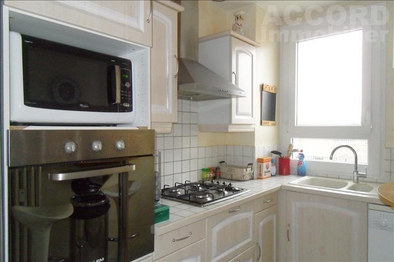 Sale apartment Troyes 79000€ - Picture 2