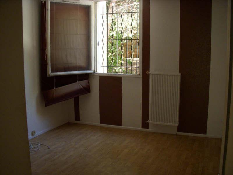 Vente appartement Toulon 88500€ - Photo 4