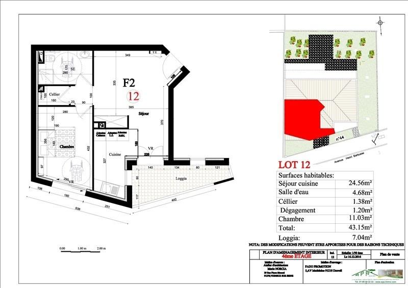 Investment property apartment Vigneux sur seine 144953€ - Picture 2