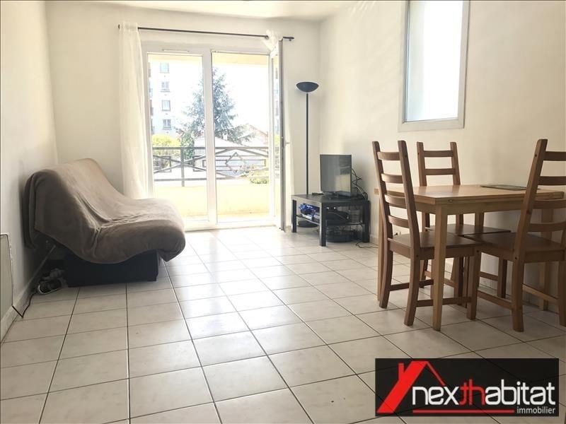 Vente appartement Les pavillons sous bois 135000€ - Photo 3