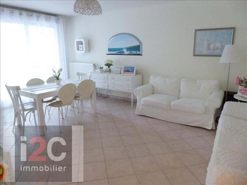 Sale apartment Ferney voltaire 360000€ - Picture 4
