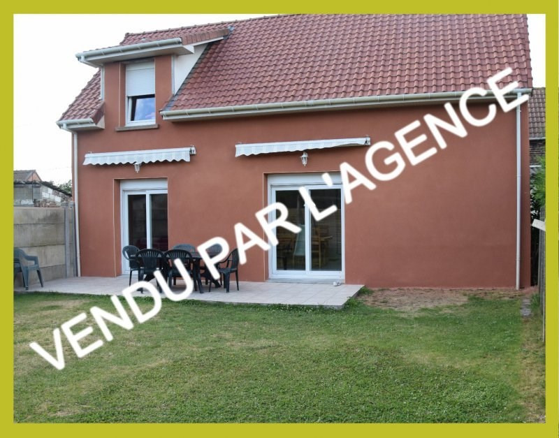 Vente maison / villa Annay 156900€ - Photo 1