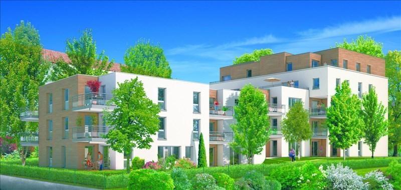 Vente appartement Ferney voltaire 335000€ - Photo 2