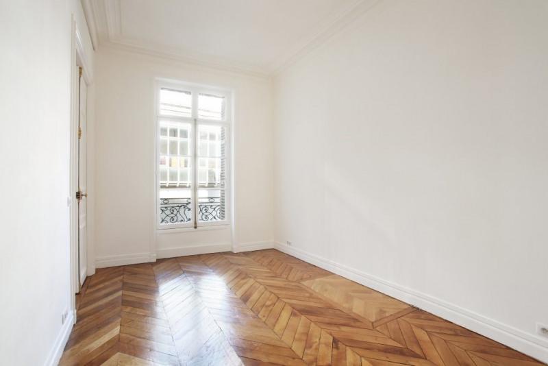 Aрендa квартирa Paris 6ème 6260€ CC - Фото 21