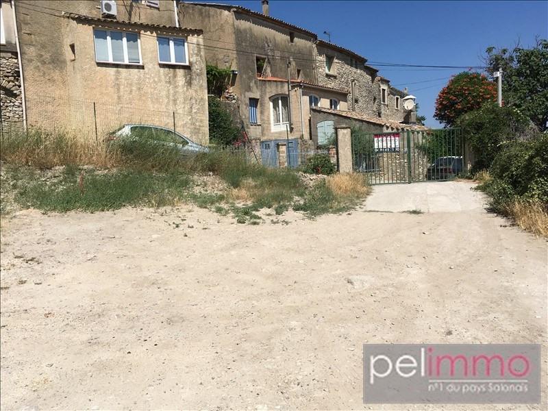Location parking Lancon provence 60€ +CH - Photo 2
