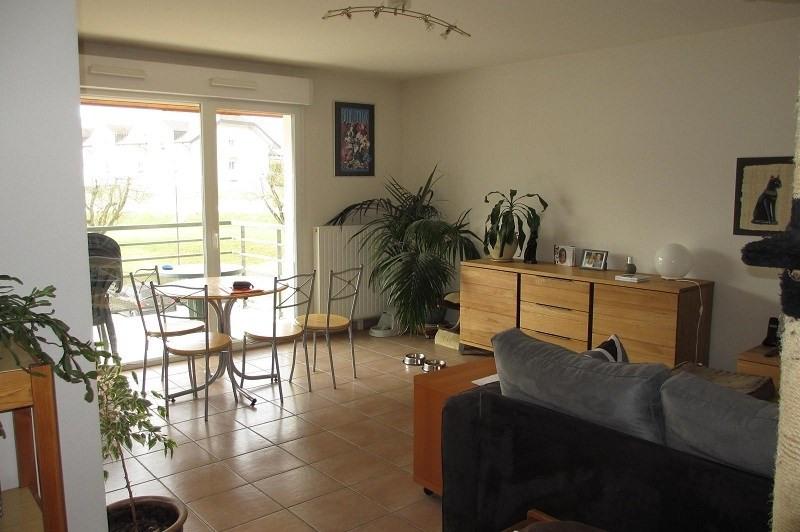 Affitto appartamento Vieugy 990€ CC - Fotografia 3