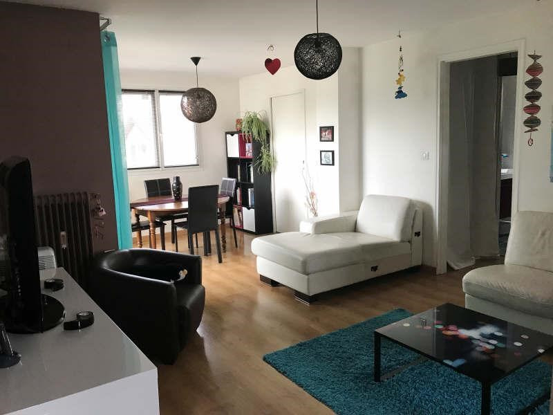 Vente appartement Le perreux sur marne 284 000€ - Photo 3