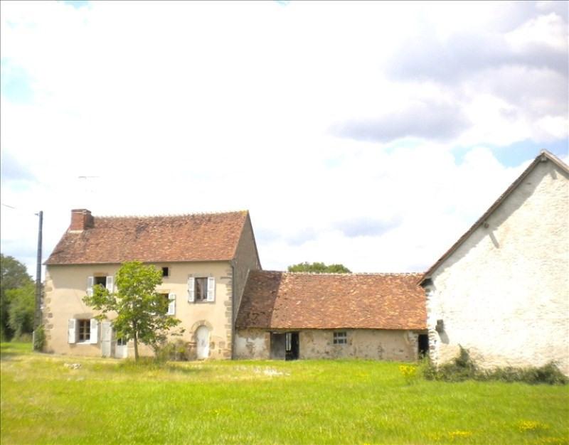 Vente maison / villa Ygrande 282000€ - Photo 1