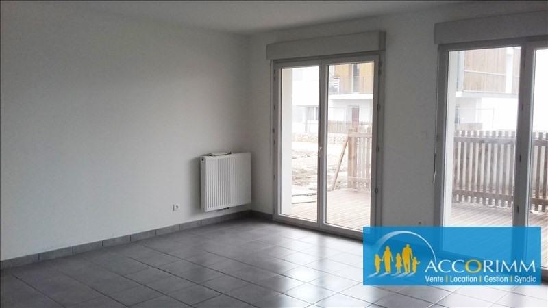 Продажa квартирa Mions 245000€ - Фото 4