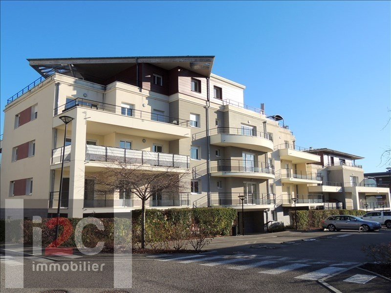 Sale apartment Prevessin-moens 532 000€ - Picture 2