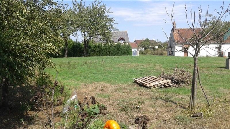 Vente terrain Vendome 15000€ - Photo 2